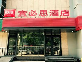 Ibis Beijing Guanzhuang Changying Middle Road Hotel photos Exterior