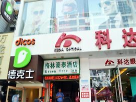 Green Tree Inn Lanzhou Zhangye Road Express photos Exterior