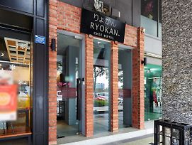 Ryokan Chic Hotel photos Exterior