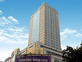 Yunfu Triumph International Hotel photos Exterior