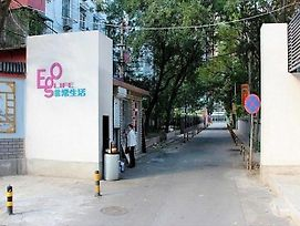 Beijing Ego Theme Service Apartment photos Exterior