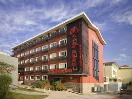 Haitian E Business Hotel Qindao photos Exterior