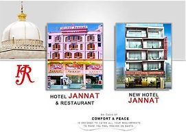 Hotel Jannat And Restaurant photos Exterior
