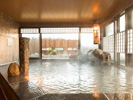 Dormy Inn Matsuyama Natural Hot Spring photos Exterior