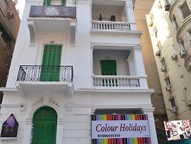 Colour Holidays photos Exterior