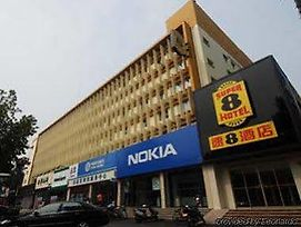 Super 8 Anyang Hong Qi Road photos Exterior