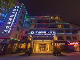 Minfeng International Hotel photos Exterior