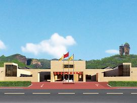 Chengde Imperial Palace Hotel photos Exterior