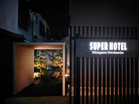 Super Hotel Shinagawa Shinbanba photos Exterior