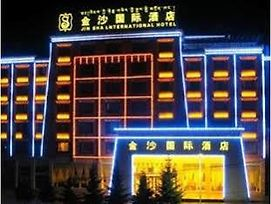 Shangri-La Jinsha International Hotel photos Exterior
