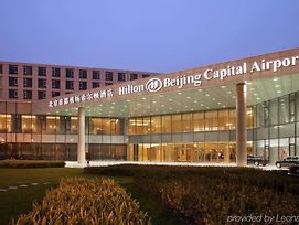 Hilton Beijing Capital Airport photos Exterior