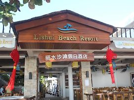 Lishui Beach Resort photos Exterior