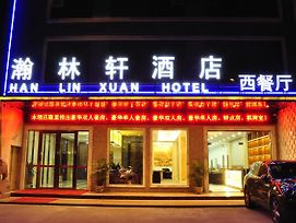 Han Lin Xuan Business Hotel photos Exterior