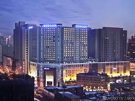 Somerset Heping Shenyang photos Exterior