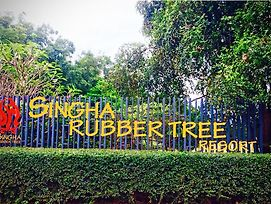 Singha Rubber Tree Kanchanaburi photos Exterior