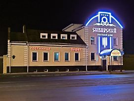 Guest House Sibirskiy photos Exterior