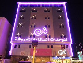Wahat Aleen Furnished Units 1 photos Exterior
