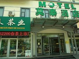 Motel 168 Rizhao Haiqu East Road photos Exterior