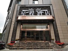Starway Hotel Guiyang Dusi Road photos Exterior
