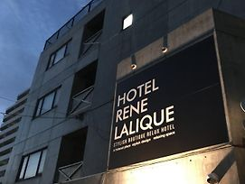 Hotel Renelalique (Adults Only) photos Exterior