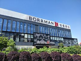 Borrman Hotel Hotel Kunming International Airport Branch photos Exterior