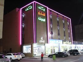 Reef Al Seeh 2 Furnished Units photos Exterior
