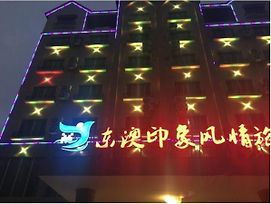Wanning Dong'Ao Impression Style Hotel photos Exterior