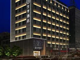 Ji Hotel photos Exterior