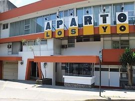 Apartotel Los Yoses photos Exterior