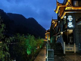 Floral Lux Hotel - Moon Light Fenghuang photos Exterior