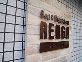 Bed And Breakfast Renga Higashi Ginza Hostel photos Exterior