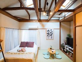 Asakusa Traditional Japanese Style Room photos Exterior