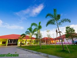 Banyang Resort photos Exterior