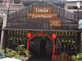 Irsia Backpackers Guesthouse photos Exterior