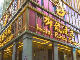 Royal Dragon Hotel photos Exterior