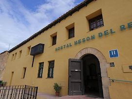 Hostal Meson Del Rey photos Exterior