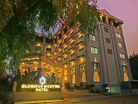 Glorious Monywa Hotel photos Exterior