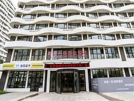Qingdao Haiyue Home Resort Hotel photos Exterior
