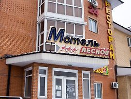Motel Lesnoy photos Exterior