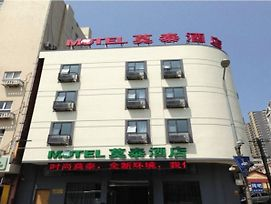 Motel Qingdao Railway Station Square photos Exterior