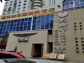 Xiamen Alice Theme Hotel photos Exterior