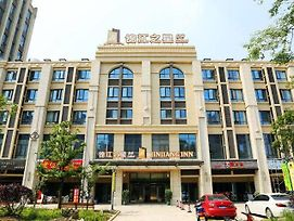 Jinjiang Inn Select Suzhou Industrial Zone Jundi Manhattan Plaza photos Exterior