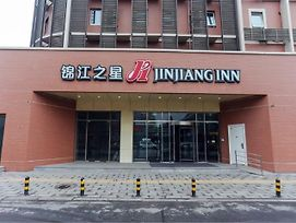 Jinjiang Inn Xinxiang Railway Station photos Exterior