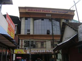 Malabar Plaza photos Exterior