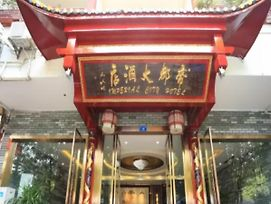 Yangshuo Imperial City Hotel photos Exterior