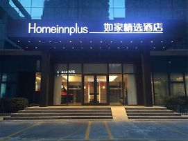 Home Inn Plus Qingdao Yinchuan West Road Software Park photos Exterior