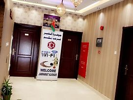 Jawharet Al Kheir Furnished Apartments photos Exterior