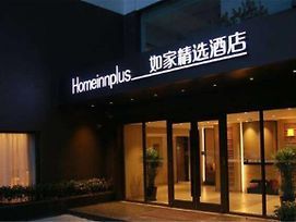 Home Inn Plus Shanghai North Bund Zhoujiazui Road photos Exterior