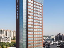 Fairfield By Marriott Dongguan Changping photos Exterior