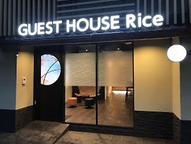 Guest House Rice Chikko photos Exterior